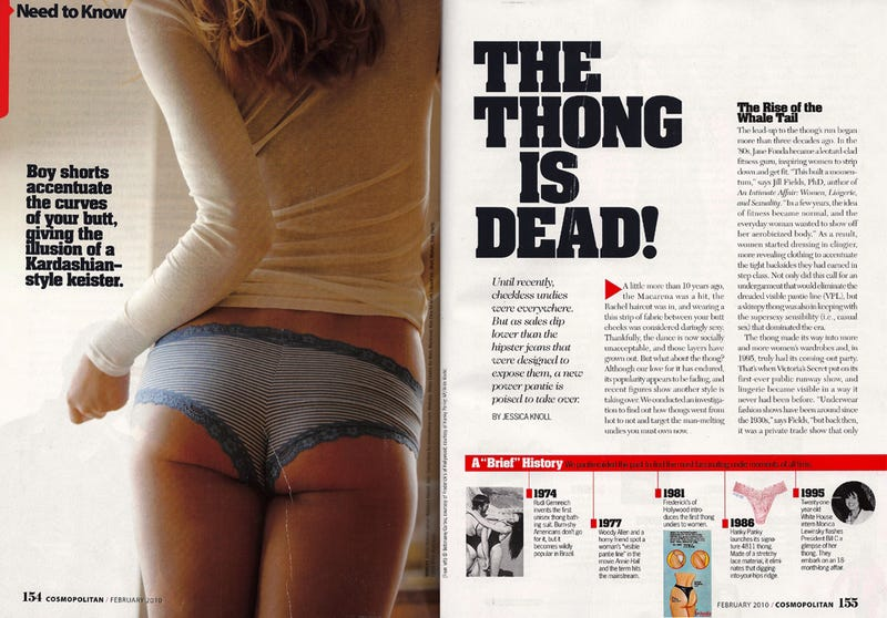 """Illustration for article titled February Cosmo: """"The Thong Is Dead!"""""""