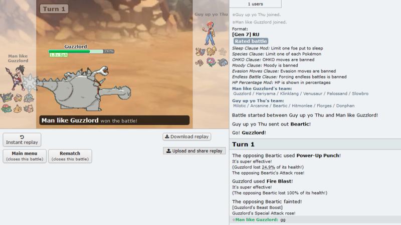Illustration for article titled Este juego para navegadores hecho por fans es el arma secreta para profesionales de Pokémon