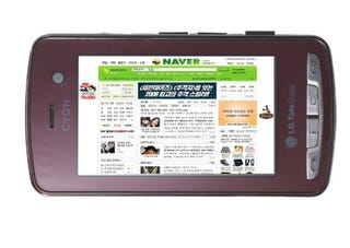 Illustration for article titled LG Touch Web Cellphone Has 3-inch 800 x 480 Screen, Full Browser