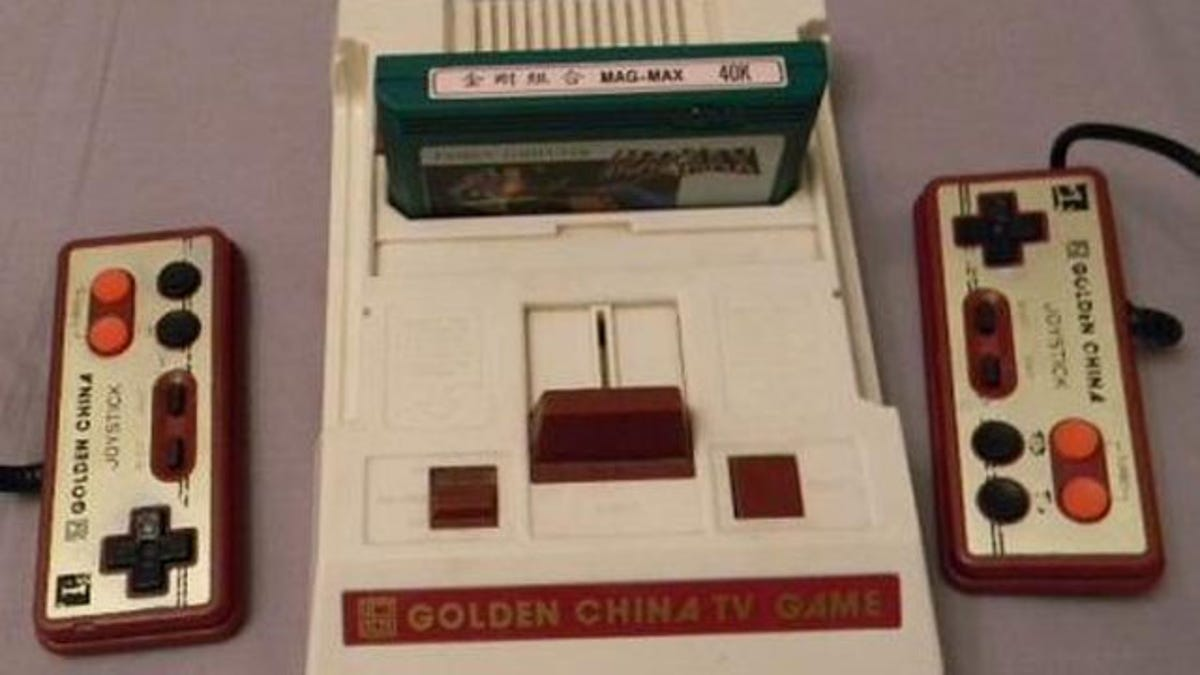 golden china game console