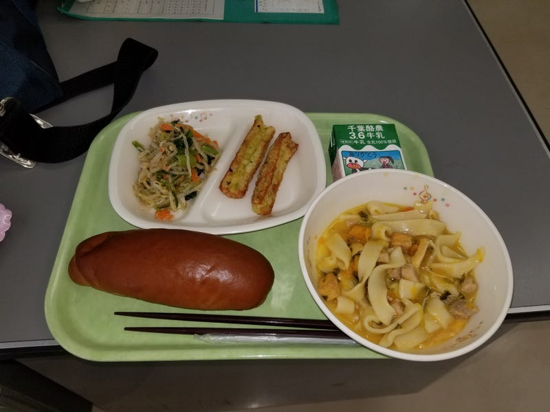 Illustration for article titled Delicious Japanese JHS Lunch, You Must Eat It NOM NOM