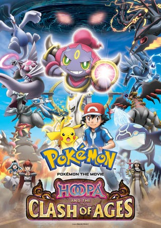 Illustration for article titled Here is the English Dubbed Trailer of the New Pokémon Movie