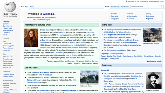 Thousands of Wikipedia Pages Vandalized With Giant Swastikas