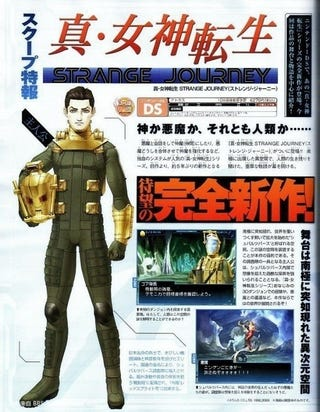 Illustration for article titled New Shin Megami Tensei Game Coming To DS