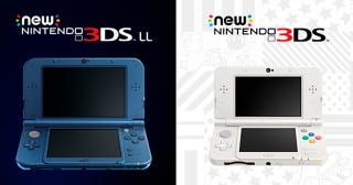 "Illustration for article titled TAY Comes Up With: A Better Name for the ""New 3DS"""