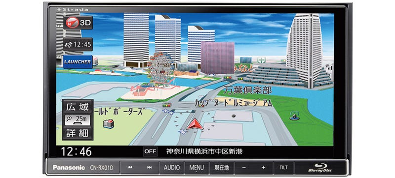 Illustration for article titled A Blu-ray Disc Player on Your Car's GPS Is Probably Not a Good Idea