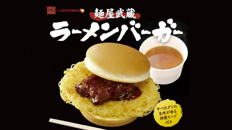 Illustration for article titled You Are Looking at a Ramen...Burger