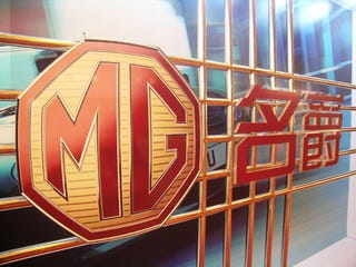 Illustration for article titled MG Re-Revival Continues After Shanghai Auto-Nanjing Deal