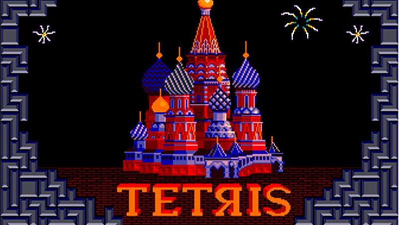 Illustration for article titled Sí, van a hacer una película de Tetris