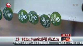 Illustration for article titled Xbox One China, Right On Schedule