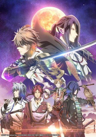 Illustration for article titled Enjoy the newest promo of Sengoku Night Blood´s Anime
