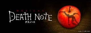 Illustration for article titled Death Note Is Being Turned into a Musical