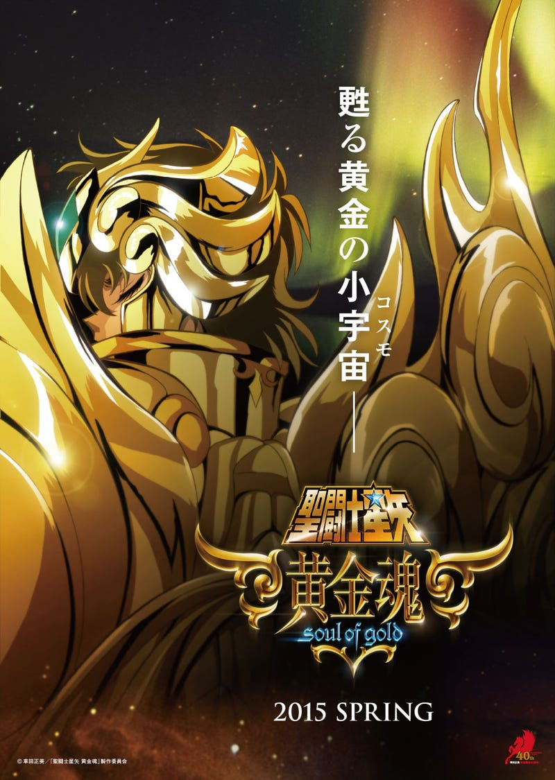 Illustration for article titled The Cast of Saint Seiya Soul of Gold has been revealed!