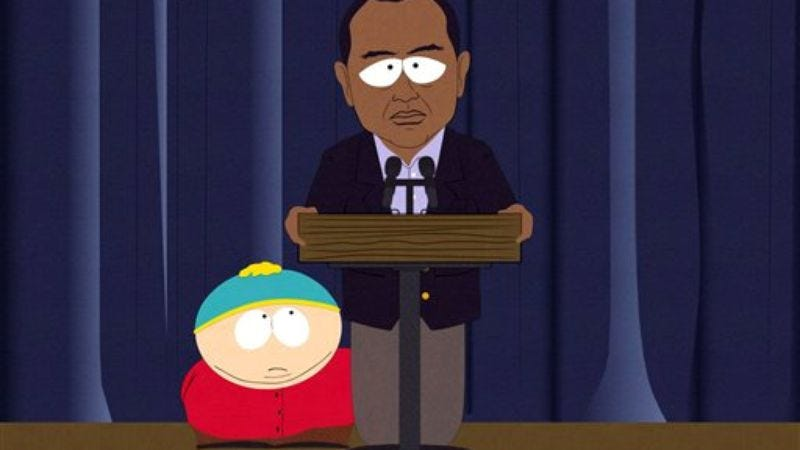 """Illustration for article titled South Park: """"Sexual Healing"""""""