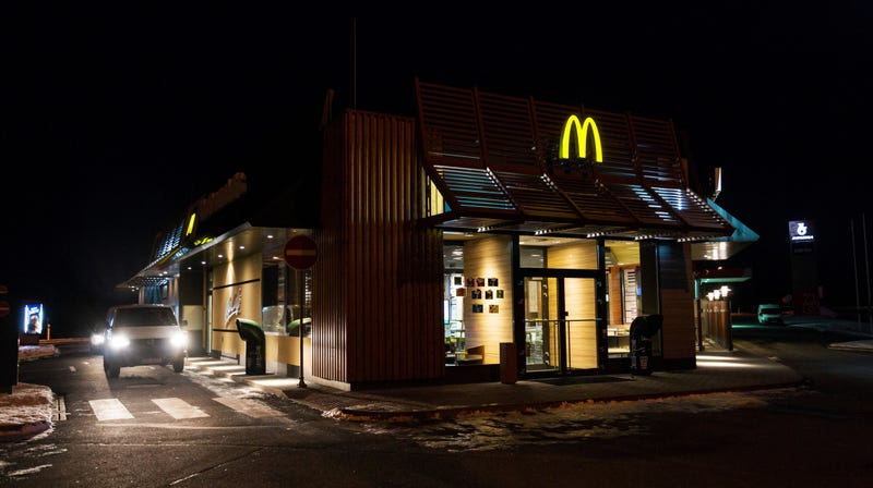 Illustration for article titled McDonald's makes big changes to late-night menu