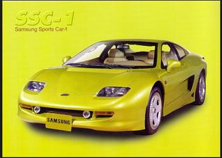 Illustration for article titled Samsung