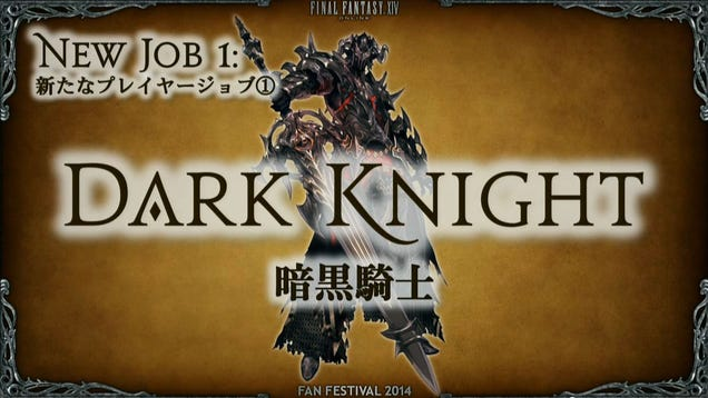 Flying Mounts, Dark Knights And More Fresh FF 14 Expansion Info