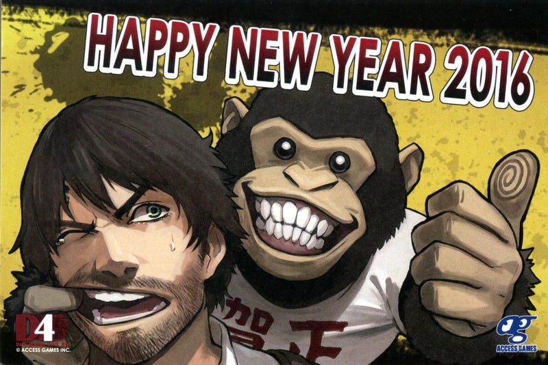 Illustration for article titled The Japanese Gaming Industry Wishes You A Happy 2016