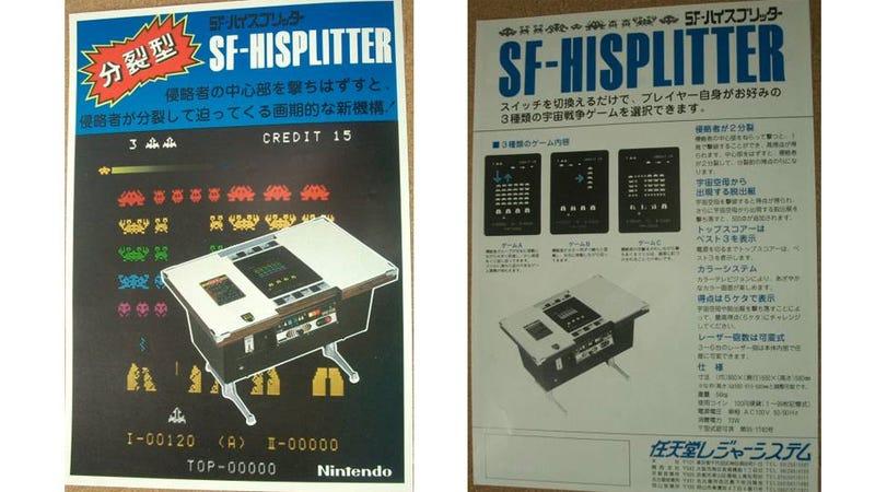 Illustration for article titled Nintendo's Shameless 1970's Advertising