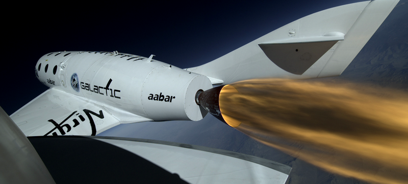 Illustration for article titled Virgin Galactic Might Not Technically Get You Into Space (Updated)