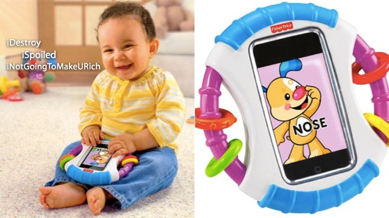 Illustration for article titled Better Than a Pacifier, But Not by Much, Fisher-Price Offers iPhone Apptivity Case for Toddlers