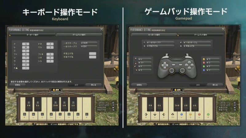 It's The Little Things That Make Final Fantasy XIV's 4 2 Update Great