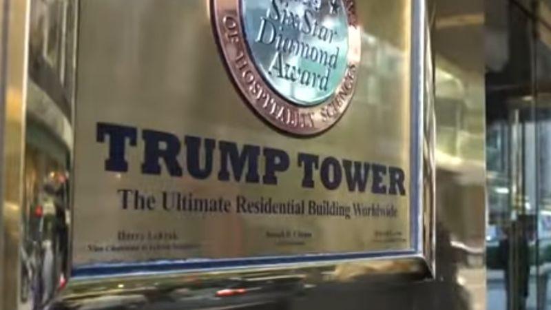 Screenshot: CNN Money: Trump Tower