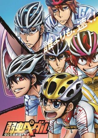 Illustration for article titled Enjoy the newest promo of Yowamushi Pedal Glory Line