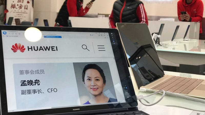 A profile of Huawei's chief financial officer Meng Wanzhou is displayed on a Huawei computer at a Huawei store in Beijing, China, Thursday, Dec. 6, 2018.