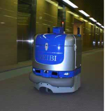 Illustration for article titled 'Tenth Floor Please' Says The Japanese Janitor Robot Stepping Into the Elevator