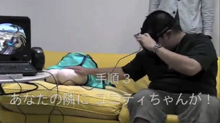 Illustration for article titled Oculus Rift Lets You Rest Your Lonely Head on an Anime Woman's Lap