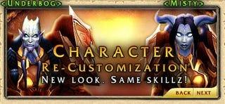 Illustration for article titled World Of Warcraft Sex Change - Only $15