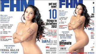 Illustration for article titled Actress Sues Mag For Stripping Her Nude With Photoshop