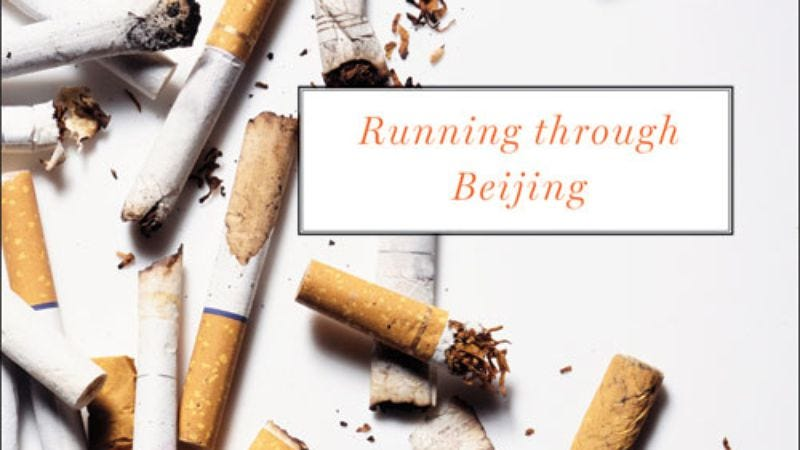 Illustration for article titled Running Through Beijing runs dry