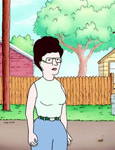 Illustration for article titled Hoo Yeah!  Peggy Hill Wants To Be Your Next Vice President
