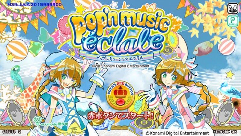 Illustration for article titled Konami's Pop'n Music Sure Looks...Different