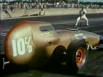 Illustration for article titled Ya Don't Drive, Ya Aim! Motor City Drag Racing, 1958