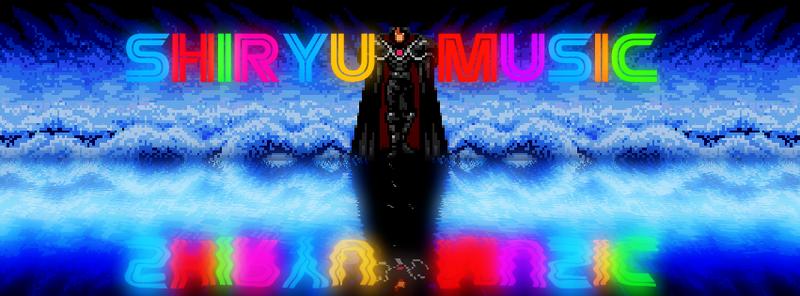 Illustration for article titled Shiryu Music Presents: Shiryu's Arcade Volume 10