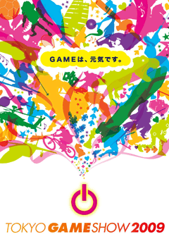 """Illustration for article titled This Is The Tokyo Game Show's """"Main Visual"""""""