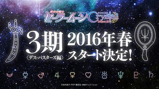 Illustration for article titled The 3rd Season of Sailor Moon Crystal will come on the Spring Season