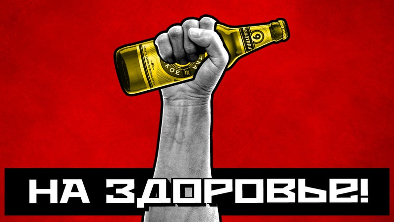 Illustration for article titled Russian Beers, Ranked