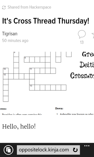 Illustration for article titled Oppo crossword