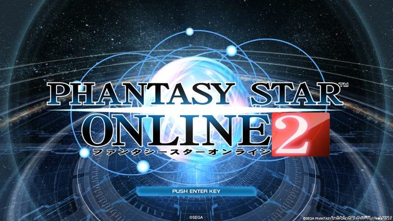 Illustration for article titled Phantasy Star Online 2 Says Not to Build Nukes