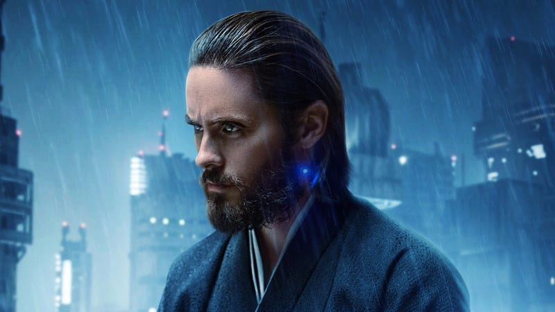 Jared Leto is about to tackle another comic supervillain.