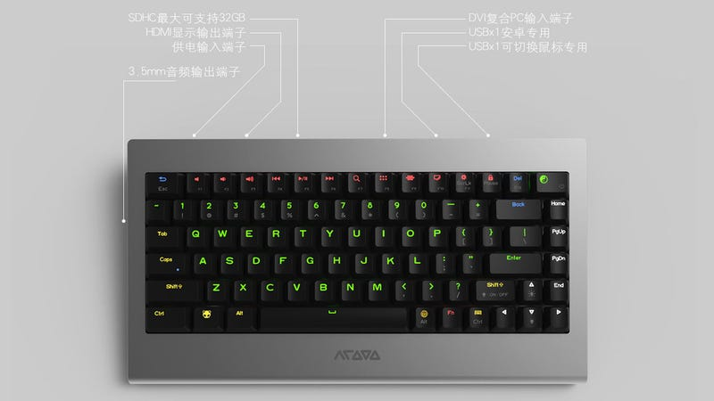 Illustration for article titled This Mechanical Keyboard Is Secretly An Android Computer