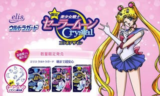 Illustration for article titled The Most Unusual Sailor Moon Product Ever Released