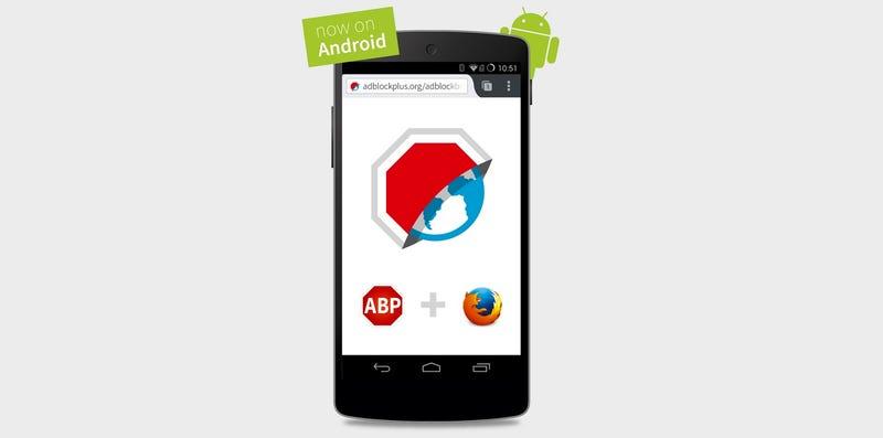 Illustration for article titled Adblock estrena su propio navegador de Internet para Android