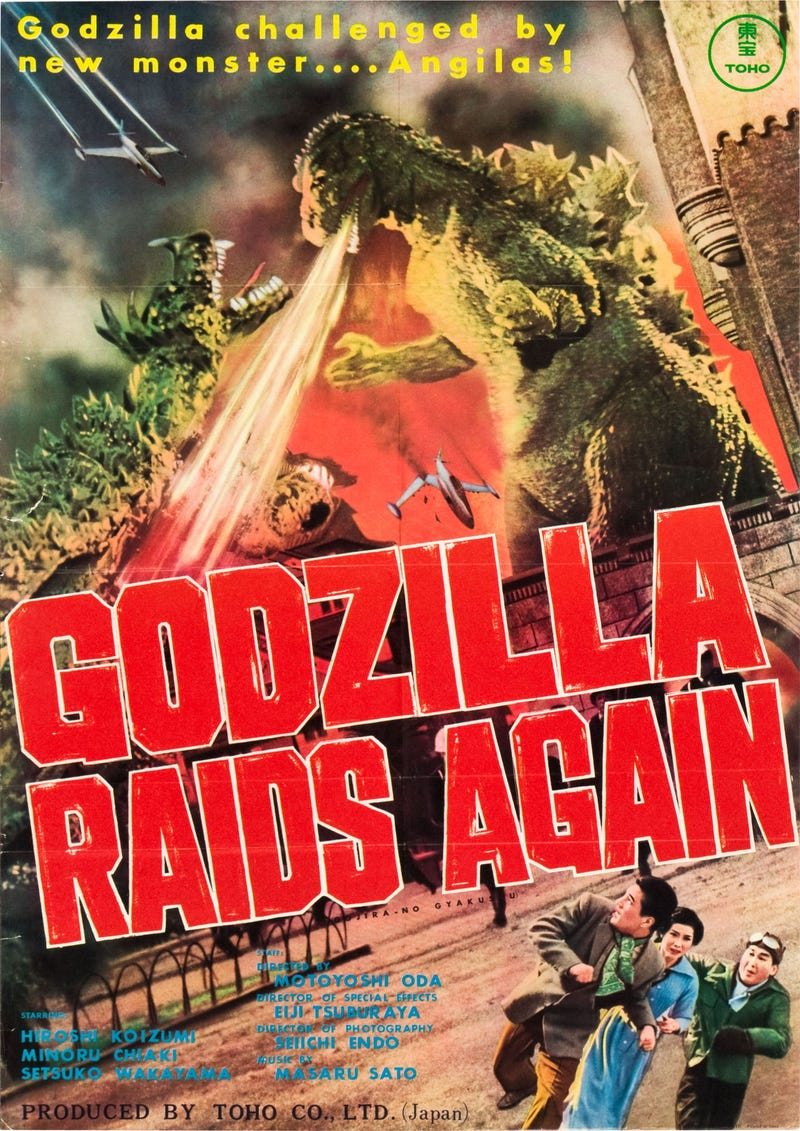 "Illustration for article titled The First Hollywood Attempt to ""Reimagine"" Godzilla Happened Back in 1957"