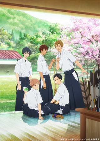 Illustration for article titled Here it is the second promo of Tsurune: Kazemai High School's Archery Club