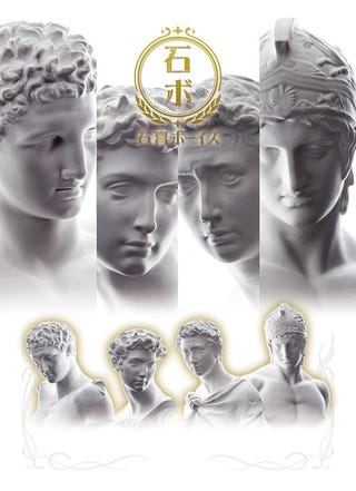 Illustration for article titled On This Anime, Classical Statues will become Idols